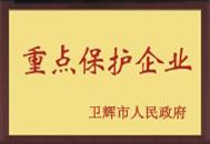 中誉BOB直播官网app荣誉证书2